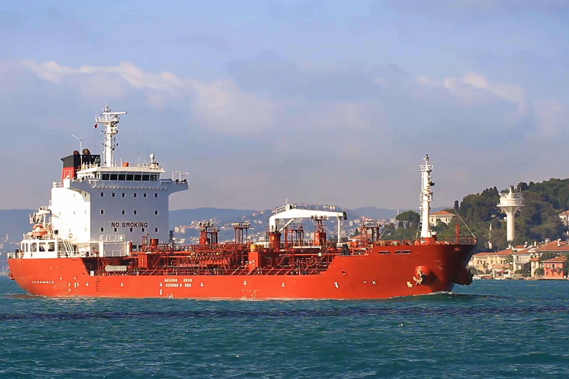 Oil Transportation Services   Cargo Shipping International